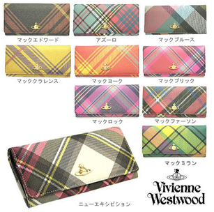 longwallet-ladies116.blog.so-net.ne.jp